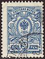 FIN 1911 MiNr064A pm B002.jpg
