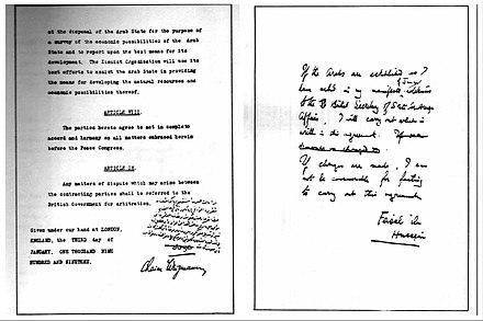 Faisal–Weizmann Agreement - Wikiwand