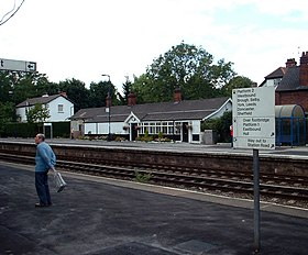 Ferriby Station - geograph.org.uk - 220263.jpg