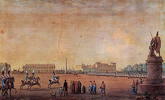 Field of Mars (Saint Petersburg) - The Field of Mars in the early 19th century, by Benjamin Patersen.