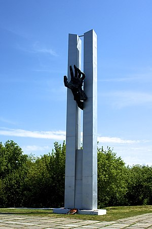 Gully of Petrushino - Image: Fighters Monument Petrushino