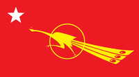 Fighting Peacock Flag.png