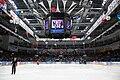 FigureSkating 2007 ArenaMytischi.jpg