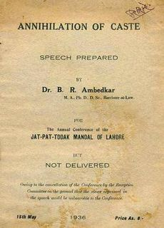 <i>Annihilation of Caste</i> book by B. R. Ambedkar
