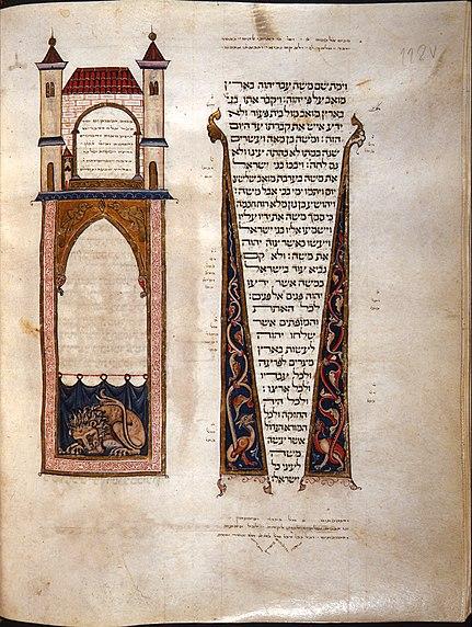 File:Fl- 118v Biblia de Cervera.jpg