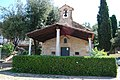 Flaçà(Ermita de Sant Fermí).jpg