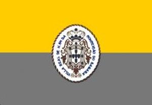Sabará - Image: Flag Sabará