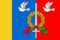 Flag of Gorlovskoe rural settlement.png
