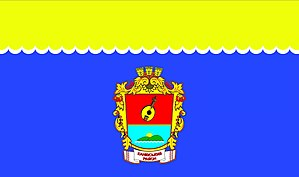 Kaniv Raion - Image: Flag of Kaniv Rayon