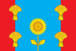 Flag of Novoleninskoe (Krasnodar krai).png