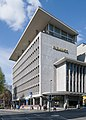 Fleming's Deluxe Hotel, Frankfurt, South view 20200419 1.jpg