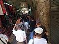 Flickr - swallroth - Jerusalem (16).jpg