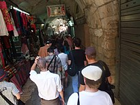 Flickr - swallroth - Jerusalem (16).jpg