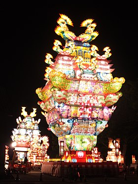 Floats of Tenku no Fuyajo.jpg