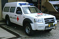Ford Ranger Ambulance Indonesia.jpg