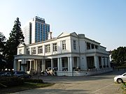 Former Consulate of UK in Nanjing 01 2011-10.jpg