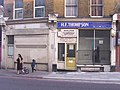 Former Downs Road Post Office.E5 Closed c 2004. - Flickr - sludgegulper.jpg