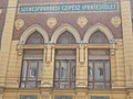 Former Metropolitan Shoemakers Guild HQ. Listed. Decorative brick and colorful mosaics. - Budapest District VII. Wesselényi St 17.jpg