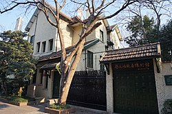 Former Residence of Cai Yuanpei Shanghai.JPG