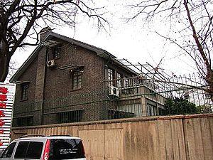 Li Zongren - Former residence of Li Zongren in Nanjing.