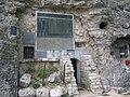 Fort de Douaumont - L'entrée.JPG