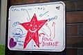 Foul disease (4458242245).jpg
