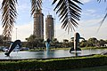 Fountain and Al Bahr Towers - panoramio.jpg