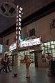 Fremont Street Experience (5779163915).jpg