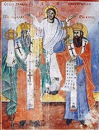 Freska na Sv. Kiril i Metodij od Sv. Arhangel Mihael Kokreski.jpg