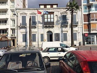 İzmir Atatürk Museum - Image: Frontttt