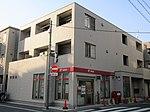 Fujimidai Ekimae Post office 2019.jpg