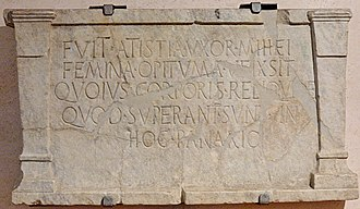 Tomb of Eurysaces the Baker - The Atistia inscription