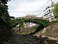 Furumachi bridge.JPG