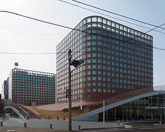 Fussa, Tokyo - Fussa City Hall