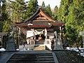 Futagami-imizu-jinja haiden.jpeg