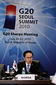 G20 Sherpa Meeting in Seoul (July 21) - 4814221039.jpg