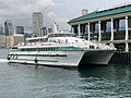 GAO MING Fortune Ferry Central to Hung Hom in Central 10-09-2020(1).jpg
