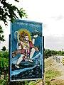 GUNDUKAL SRI ANCHANEYAR SWAMY TEMPLE, SALEM - panoramio (9).jpg