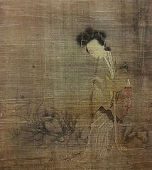 A small portrait of Lu Zhu playing the flute.