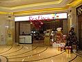 Galaxy Macau Festiva Restaurant 2011.jpg