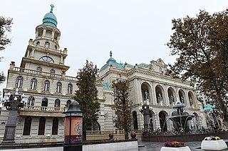 Ganja State Philharmonic Hall