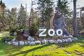 Garlyn Zoo.jpg