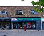 Garston Post Office.jpg