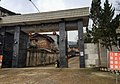 Gate of Jian'ou Brewery (20160120100531).jpg
