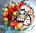 Gelato Cup Ice-cream Cake Cow.jpg