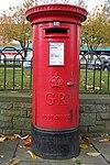 George V Postbox, Market Square - geograph.org.uk - 1041400.jpg