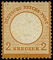 Germany2kr1872scott22.jpg
