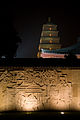 Giant Wild Goose Pagoda, Xi'an, China - 003.jpg