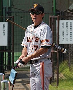 Giants toyoda 77.jpg