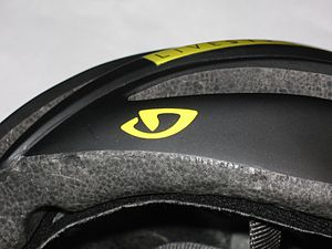 Bicycle helmet - A Giro Atmos helmet, showing seamless in-mould micro shell construction.